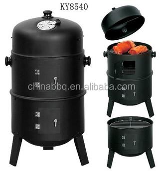 steam smoker