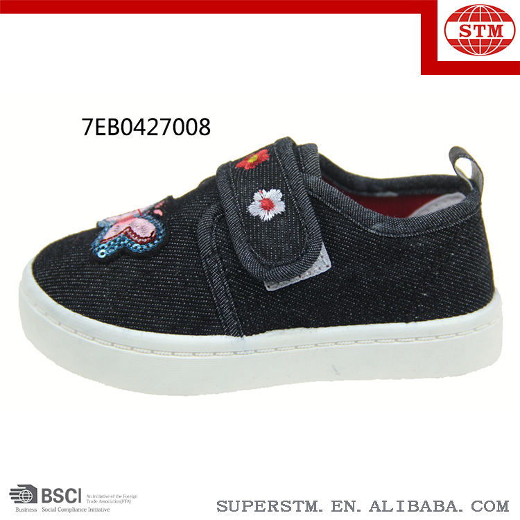 Fashion Baby Boy Shoe Eco-friendly Jeans Infant Shoes Non-slip Baby Shoes