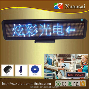 C1696B (423X110X21MM)Blue six table tablet stands six desktop screen LED screen desktop running word display