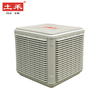Evaporative air conditioner air cooler chiller water cooler