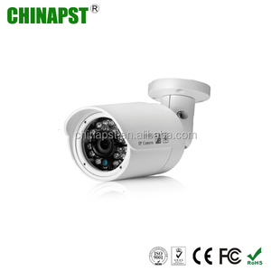 China Factory Price IP CCTV Camera P2P 960P 1.3MP 3.6mm lens IP video surveillance camera PST-IPC101BA