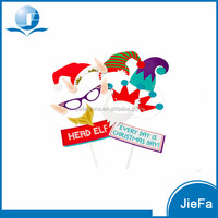 Paper Items Customized Merry Christmas Party Pack