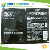 Ava Recommend Most effective peeling off mask for skin deep cleaning beauty product best black heads removal cream