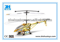 3.5CH RC Helicopter With Gyro RC Helicopters Wholesale