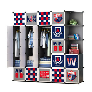 Hot Selling British Style DIY Plastic Cube Wardrobe With Shoe Rack For Bedroom Living Cloth Storage Foldable