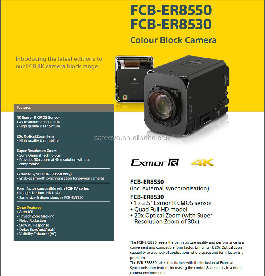 Sony FCB-ER8530& FCB-CR8530  FCB-ER8550 & FCB-CR8550 New 4K 20x Zoom Block  Colour Camera