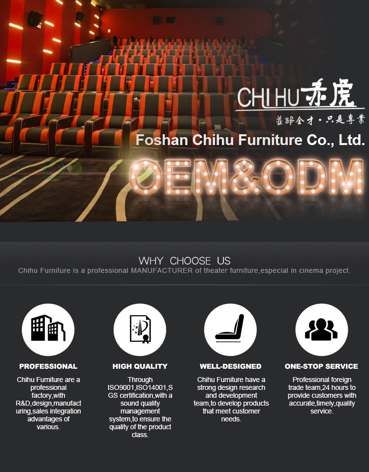 Modern Luxury Chihu Red Leather Electric Home Reclining Cinema Seat Sofa Buy Home Reclining Cinema Seat Cinema Sofa Electric Cinema Seat Product On Alibaba Com
