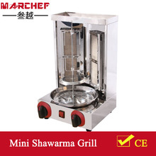 LPG Gas Mini Doner Kebab Machine_ Gas Shawarma Grill Machine _ Kebab Grill
