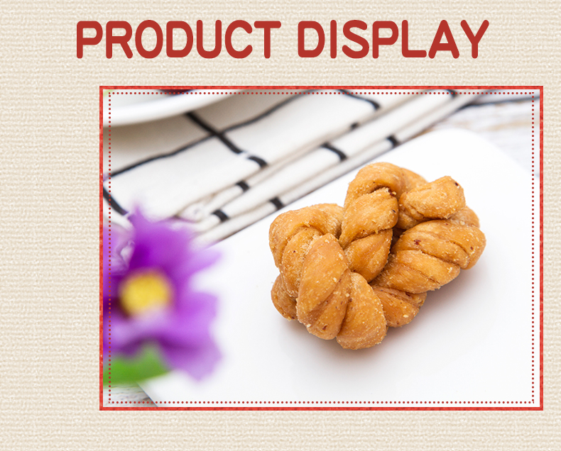 500g crisp pastry Family  snack of Chen Mahua an old brand in Chongqing China Spiced flavor bags food
