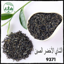 Factory directly provide China alibaba supplier organic india green tea/organic greentea
