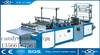 YTRQL-800 Side Sealing Computer Heat Cutting Bag Making Machine