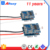 New Electric 35W square Radar Microwave induction sensor switch instead of the human body infrared induction switch sensors