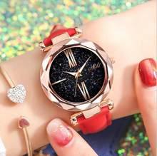 Часы Foreign trade женские кварцевые часы с ремешком цвета розового золота(Китай)