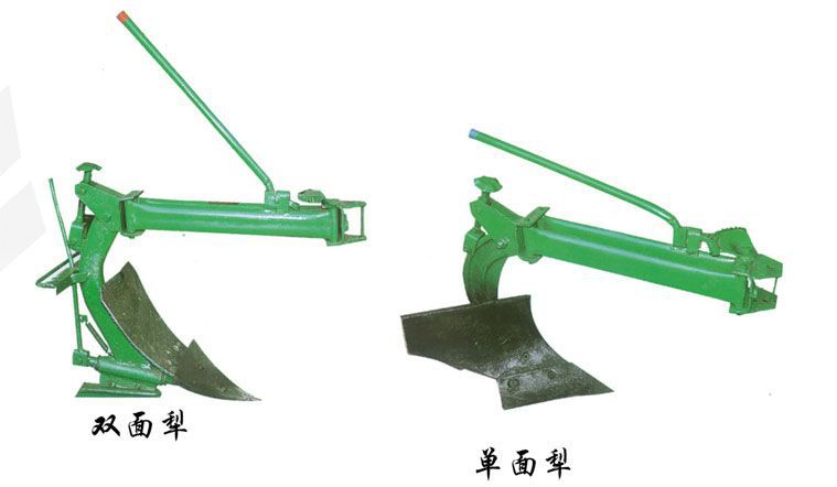 agricultural equipment farm plow shares/ reversible mouldboard plough