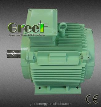 Low Rpm Alternator 12v 24v 48v 230v 400v