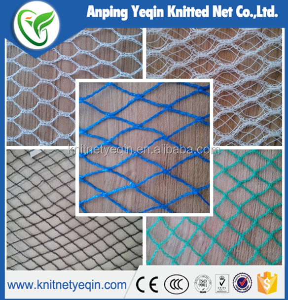 2016 Nylon/HDPE Agricultural Plastic Anti Bird Netting