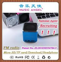 MUSIC ANGEL JH-MD07D original factory small radio with speaker buy from china online