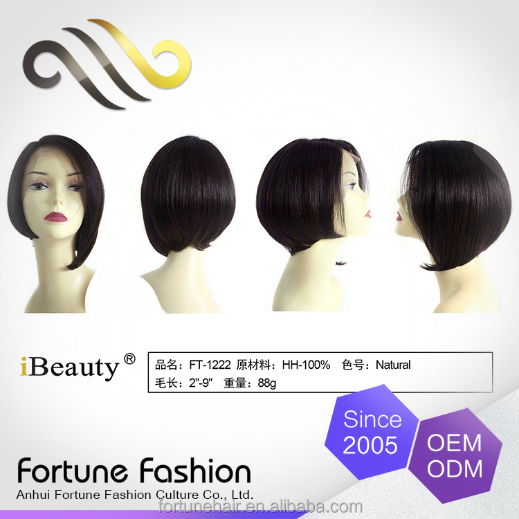 High Quality Full Silk Top Swiss Lace Human Hair Wig , Good Design Human Hair Wigs , Lace Wigs Hot SaleI In USA