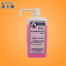 Foam Soap For Hand Washing lotion hand sanitizer kill grems