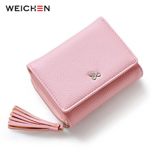 2997a22265d0 Guangzhou Gubintu Leather Co., Ltd. - wallet,money clip wallet