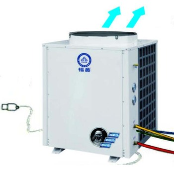 Trigeneration Geothermal Heat Pump Cooling/Chiller, House Heating And  4 Season Hot Water