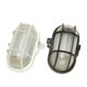 Free sample 7w 9w 12w 18w led bulkhead round led bulkhead light fitting