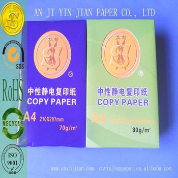 ... Copy Paper - Buy Double A4 Copy Paper,Hotsale Copy Paper,80g Copy
