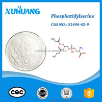 HPLC Soybean extract Phosphatidylserine with good quality CAS NO.: 51446-62-9