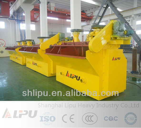 Slaughter wastewater treatment equipment gold ore flotation machine