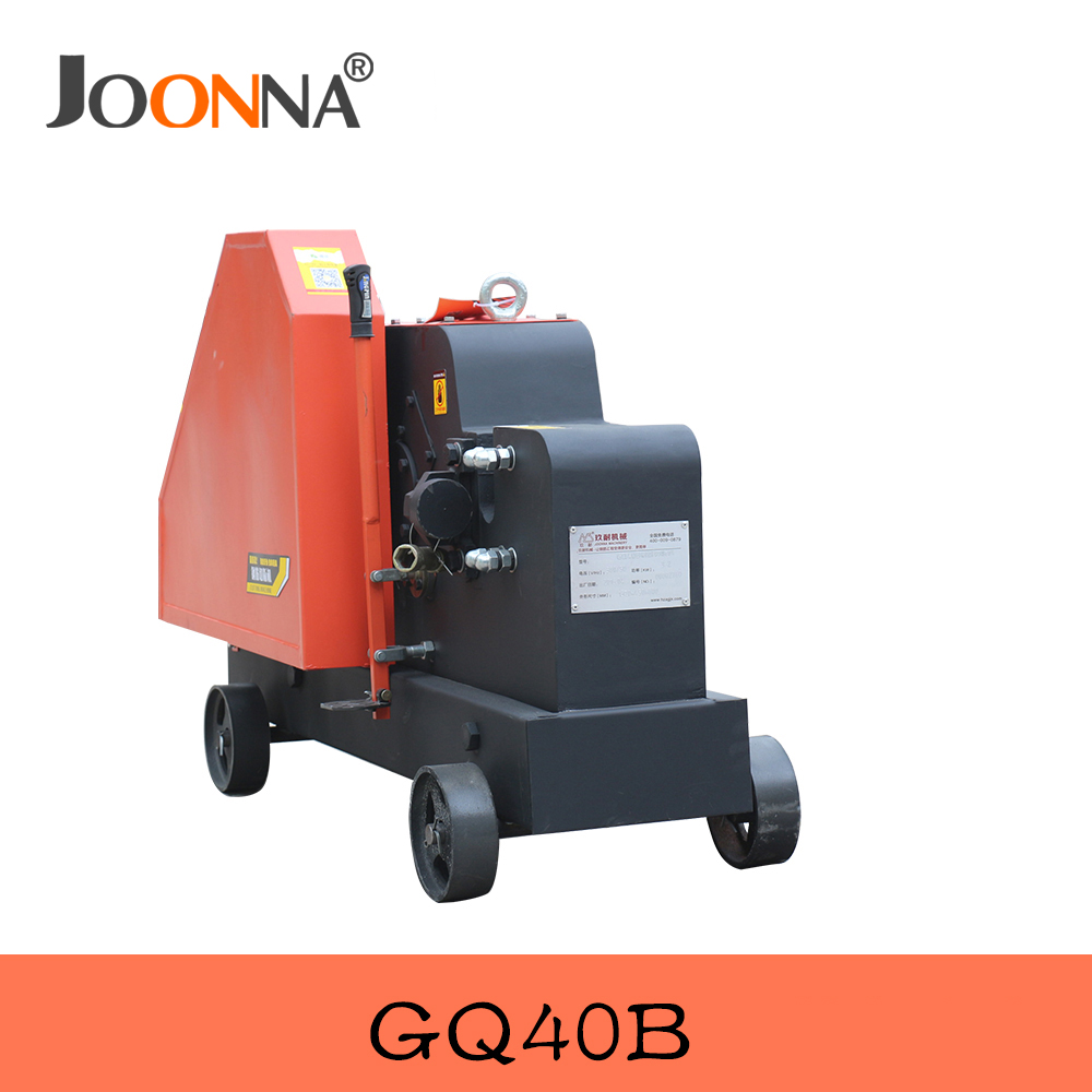 Equipment from China for the small business rebar cutting machine