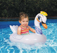 Inflatable swan baby seat ,inflatable swan pool float for baby
