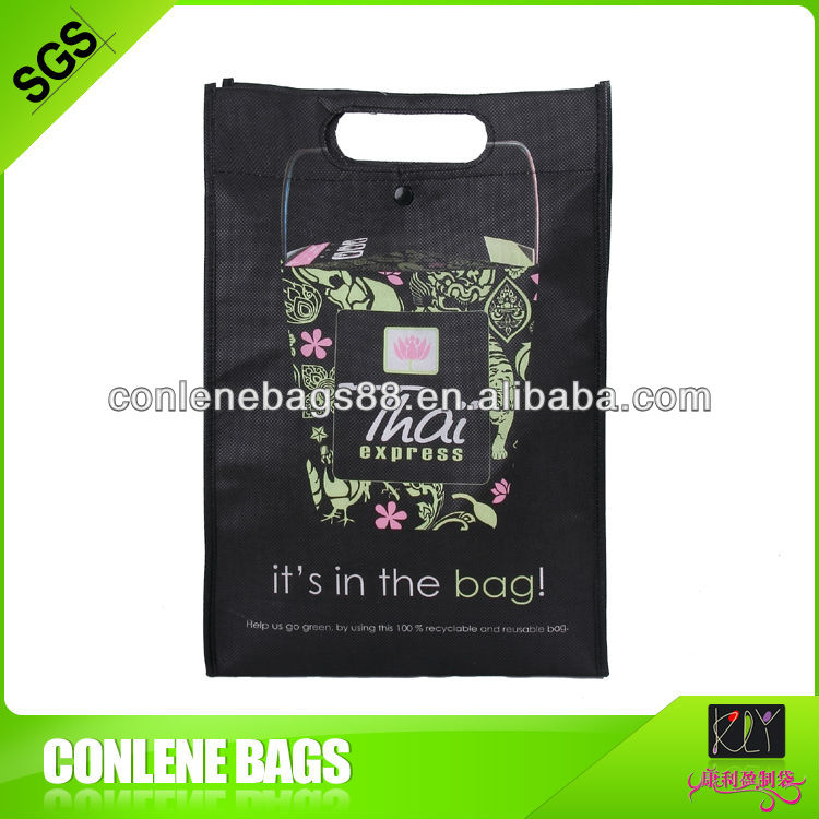 Shopping Bags Supplier or Manufacturer non woven fabric rice bag