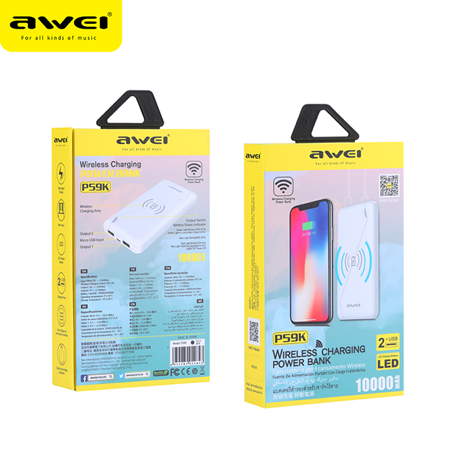 New 2018 high quality portable smallest awei fantasy wireless charger power bank