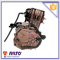 China 200cc vertical water cooled motorcycle engine
