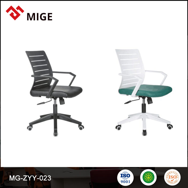 Guangzhou manufacturer Modern design office chair wheel base
