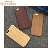 Custom Wood Phone case for iphone 6s waterproof cell mobile phone cover for iphone wood mobile shell