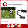 Leg stretching band latex resistance tube for soccer training