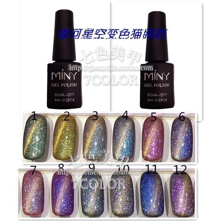 1pcs 6ml Chameleon Cat Eye Gel Nail Polish Soak Off UV Color Gel Free Shipping