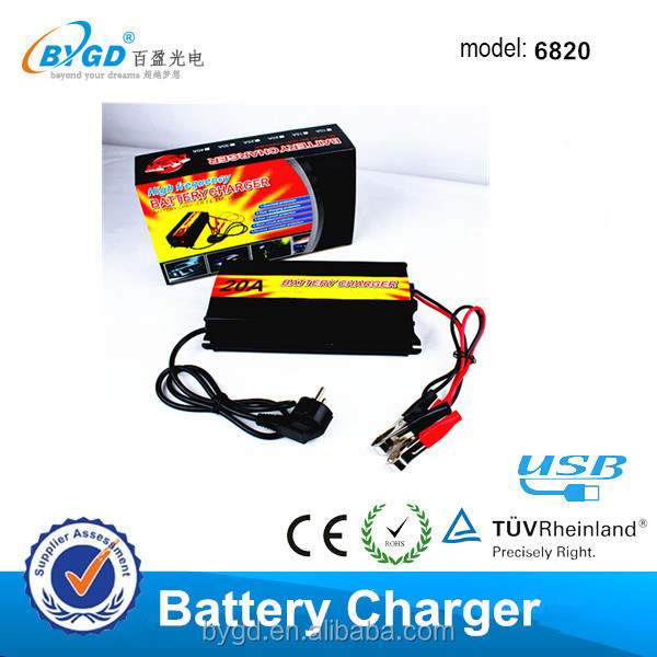 12V 20ah rohs battery charger output 220v dc