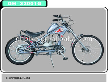 adult gas 2 stroke engine chopper motor bike