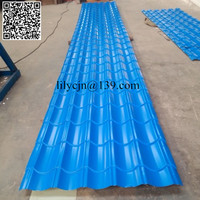 corrugated Color metal roofing tile coverage width 828 mm or 1028mm