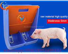2 holes one side conservation trough/one side piglet feeder/pig farming equipment
