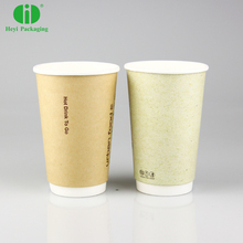 12oz 16oz Double Wall Hot Coffee Paper Cup with Lid