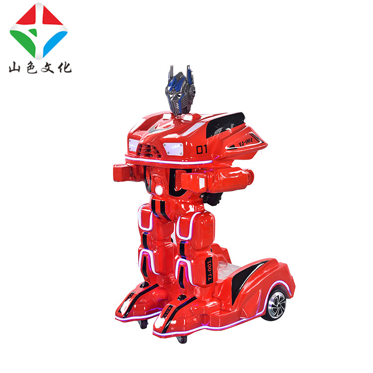 Various High Tech Amusement Walking Robot Car For Sale,Remote Control Kid Ride On Car