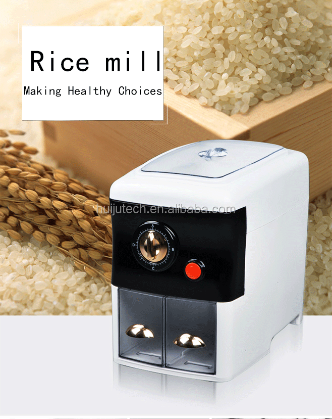 weekly product home use small handy electric rice milling machine HJ-P10