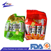Personal Customized With FDA Support Plastic Packaging For Cookies Side Gusset Bag/.