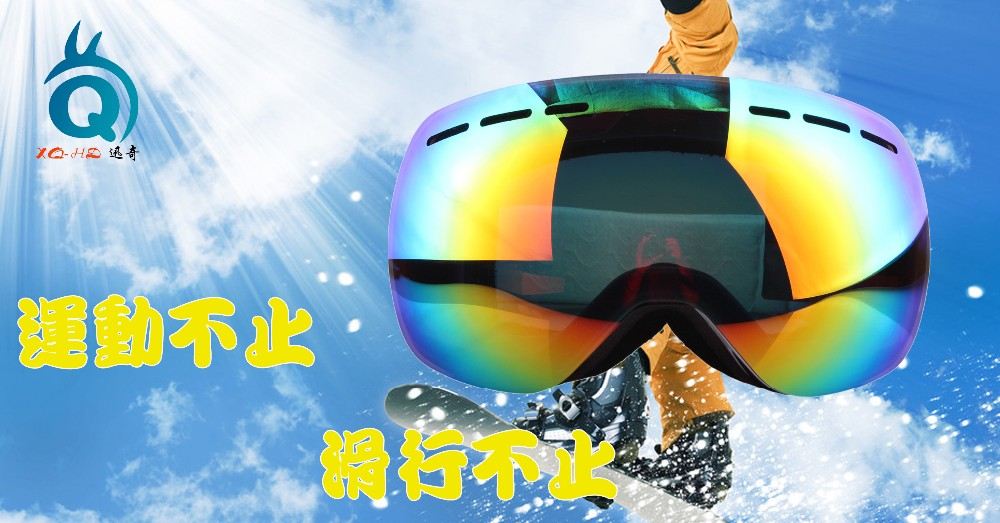 safety snow boarding goggles,goggles for skiing,snow Goggles