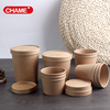 Food Use and Paper Material kraft paper soup cups with kraft paper lids
