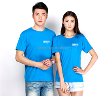 OEM/ODM t shirt custom printing logo man and woman shirt pure cotton