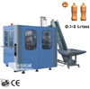 MIC-A2 blow molding machine/blow moulding machine/blow moulding machine price with CE